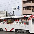 花電車サイドビュー