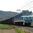 身軽な鉱石列車