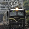 根府川鉄橋を行くEF58