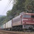 牛ノ谷峠を下る貨物列車