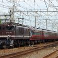 東海道本線を西下する「ゆとり」
