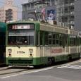 広島駅を後にするぐりーんらいなー
