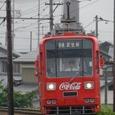 日野川へアプローチするモ880