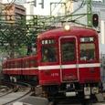 浦賀行きの普通電車