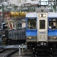 印旛のゲンコツ電車