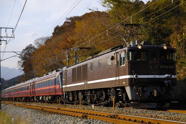 ef64_yutori