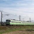 佐々木のカーブを行く通列車