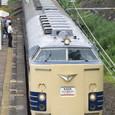 Anniversary Train