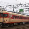 糸魚川を発車する428D