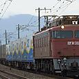 1051列車