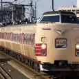 伝統のライナー列車