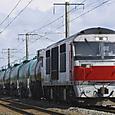 DF200代走の石油列車