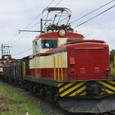 プッシュプル貨物列車