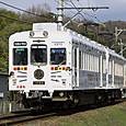 純白のたま電車