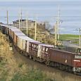 国鉄メイクなコンテナ列車
