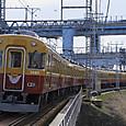 京へ向かう京阪特急