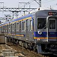 高野線急行電車