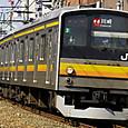 幕式快速電車