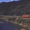 厚狭川沿いを行く石灰石列車