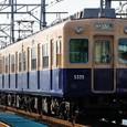 西大阪線を行くジェットカー