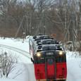道東へ向かうお座敷列車