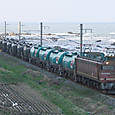 北へ急ぐタンカー列車
