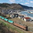 小波渡海岸を行く石油列車