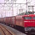 満載のコンテナ列車