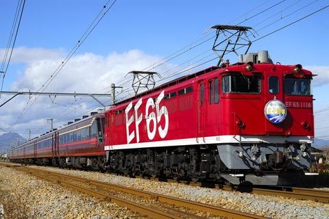 Ef65_yutori_01