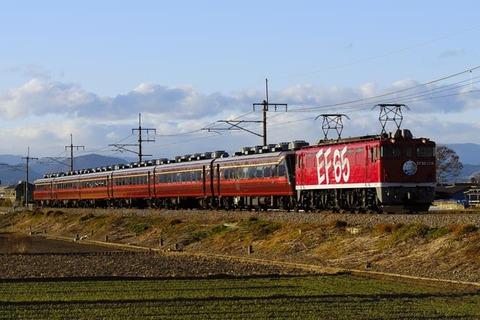 Ef65_yutori_04