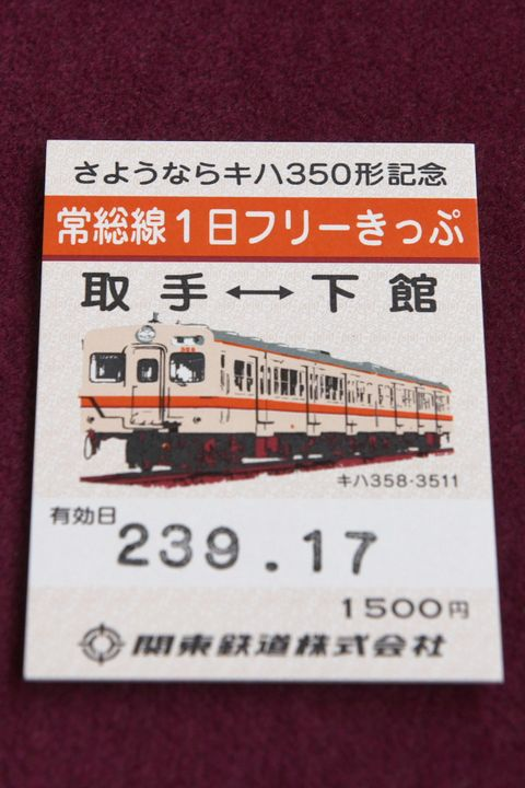 350_06