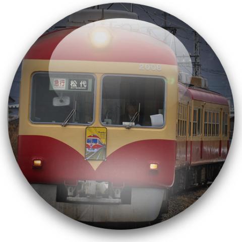 2000_08