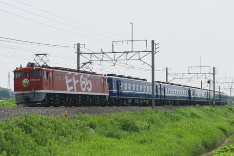 Ef65_12_02
