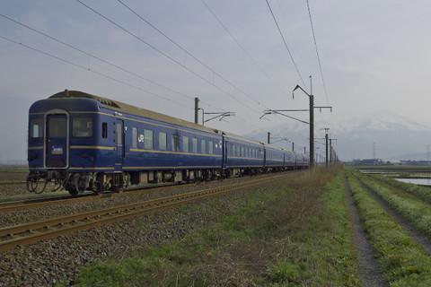 Ef81_24_21