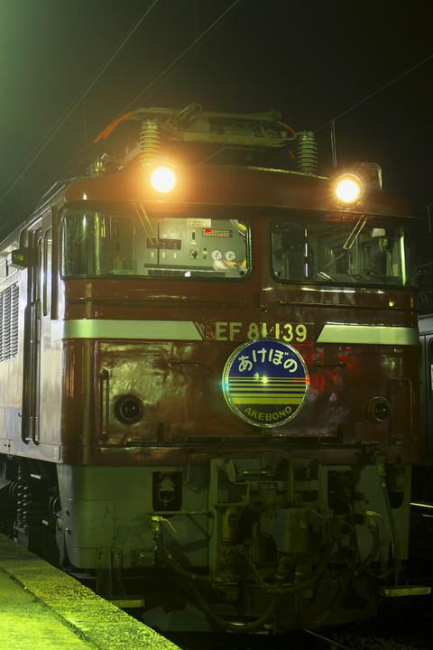 Ef81_01
