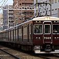 7300系普通列車